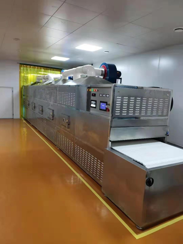 微波纸制品快速定型烘干机