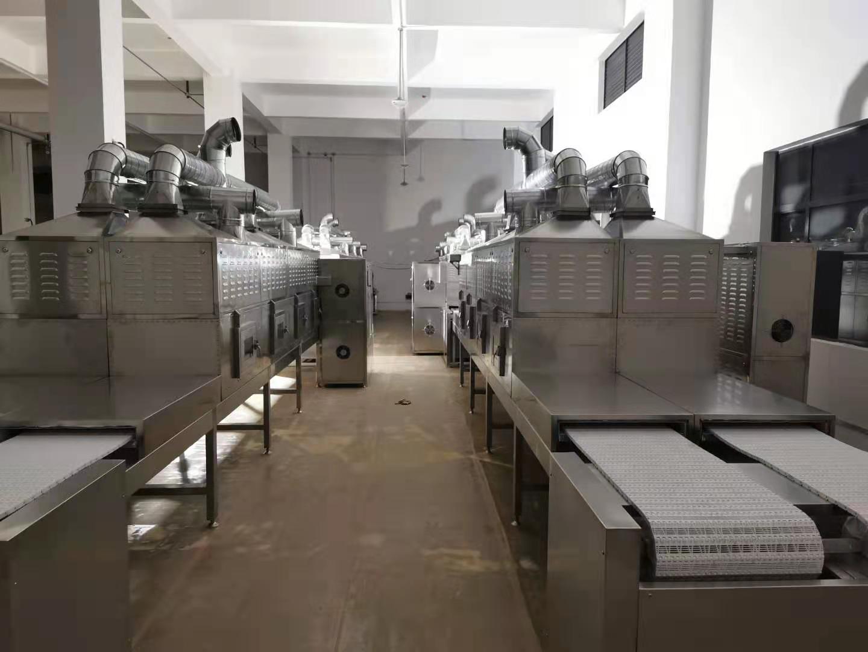 纺织品、印染品微波烘干机