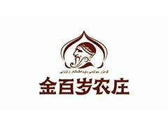 金百岁(太仓)食品有限公司
